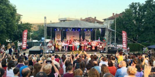 Festivalul de folclor international Veliko Tarnovo - iulie 2018